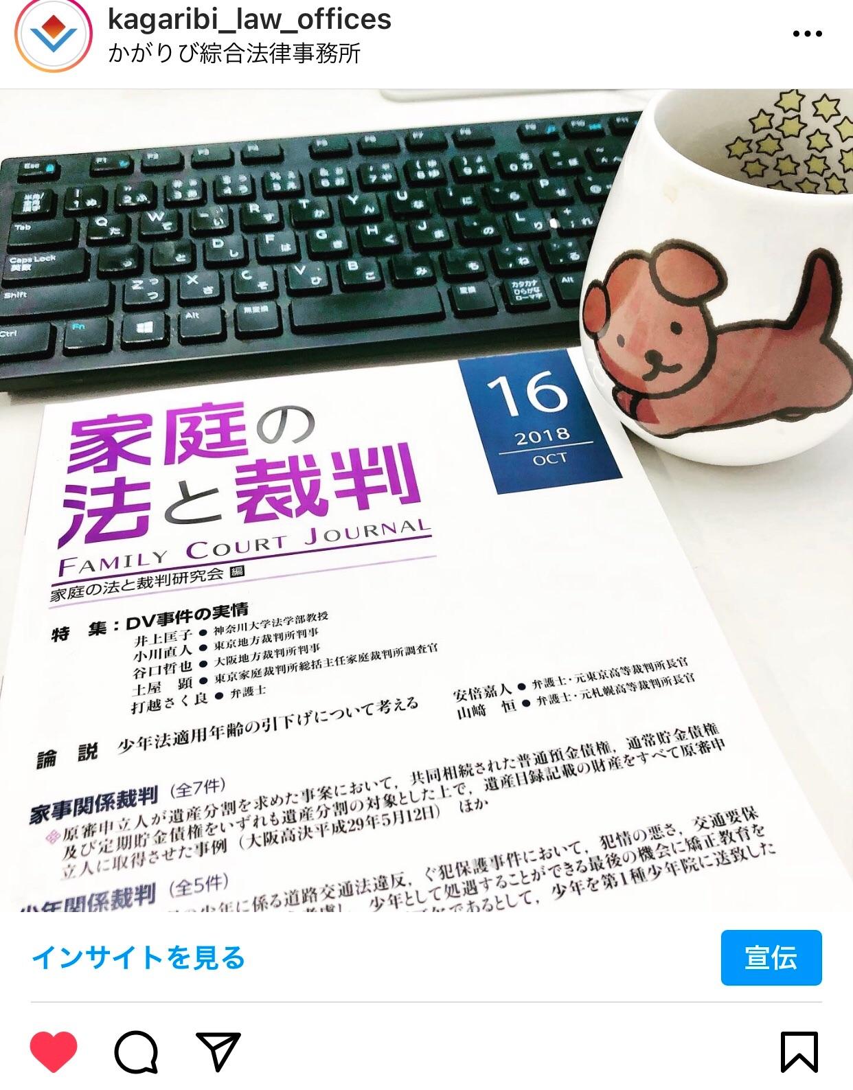f:id:kagaribi-kotsujiko:20210827230749j:image