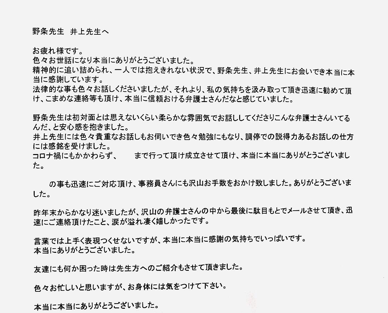 f:id:kagaribi-kotsujiko:20211018124946j:image