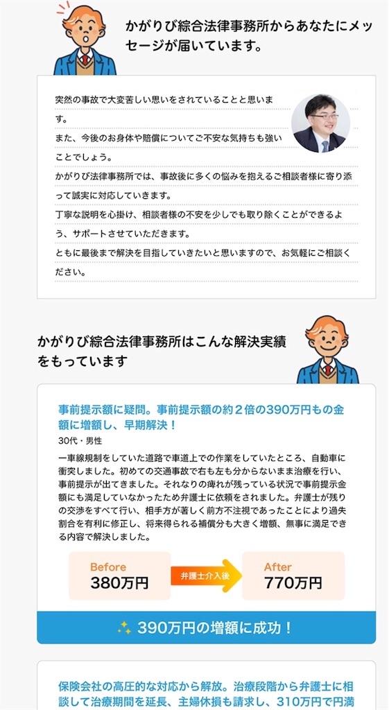 f:id:kagaribi-kotsujiko:20211021094845j:image