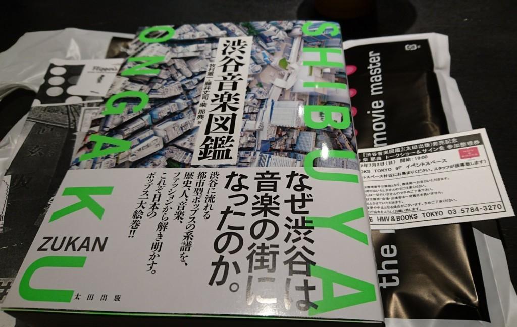 f:id:kagariharuki:20170708211115j:plain