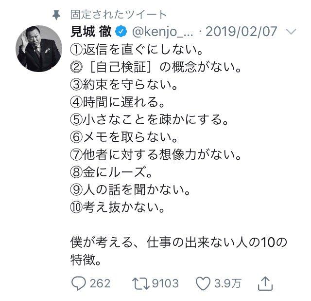f:id:kagariugo:20190516151601j:plain