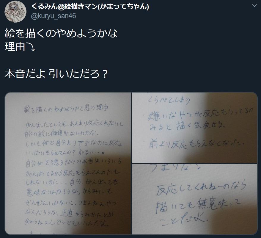 f:id:kagariugo:20190918213527j:plain
