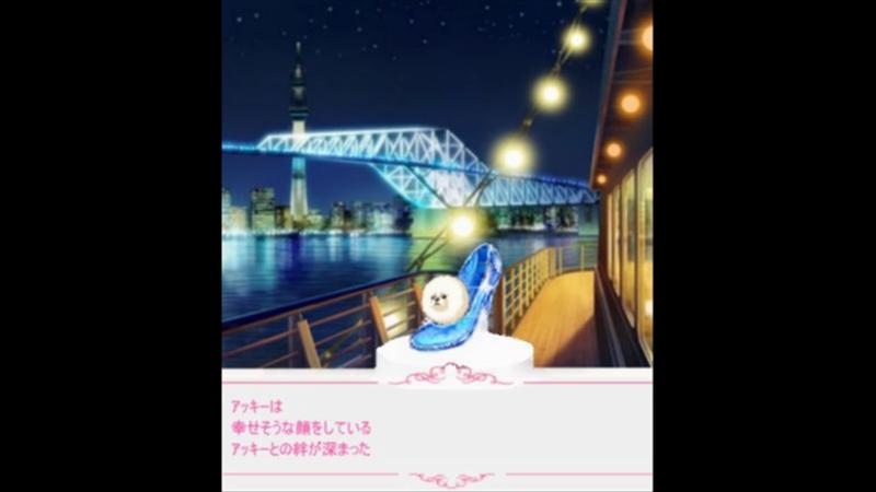 f:id:kagashi:20141224005322p:image