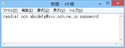 f:id:kagasu:20140826193502j:image