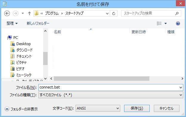 f:id:kagasu:20140826194906j:image