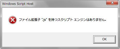 f:id:kagasu:20150110155231p:image