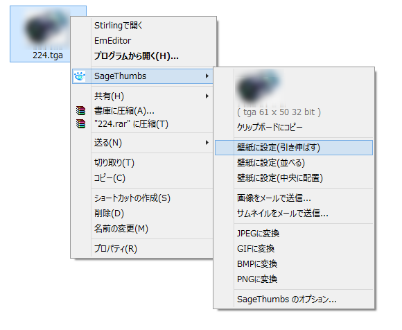 f:id:kagasu:20150310220407p:image