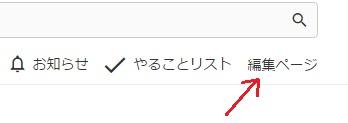 f:id:kagasu:20161210145420j:plain