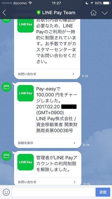 f:id:kagasu:20170220120012j:plain