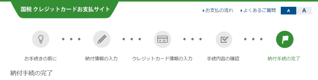 f:id:kagasu:20170220121424p:plain