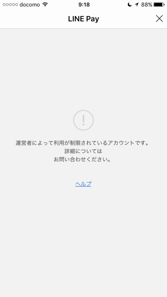f:id:kagasu:20170221164708j:image:h200