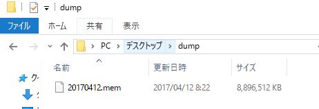 f:id:kagasu:20170412082346p:plain