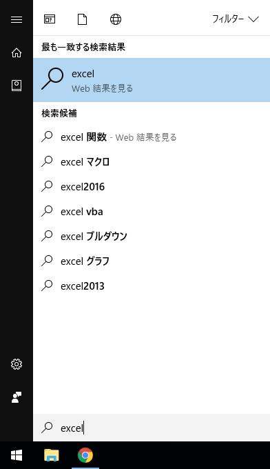 f:id:kagasu:20170730103134p:plain