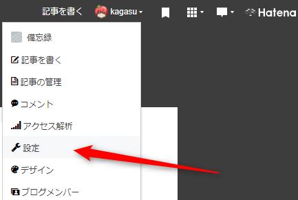 f:id:kagasu:20170829194719p:plain