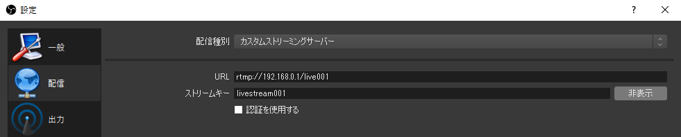 f:id:kagasu:20181016155319p:plain