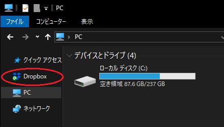 f:id:kagasu:20181227182009p:plain