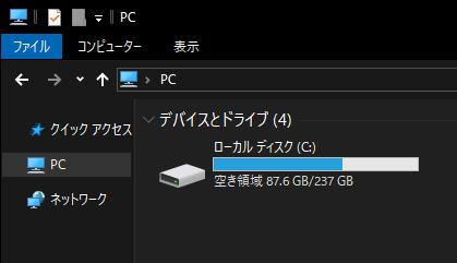 f:id:kagasu:20181227182127p:plain
