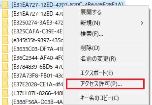 f:id:kagasu:20181229090441p:plain