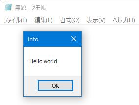 f:id:kagasu:20190512192339p:plain