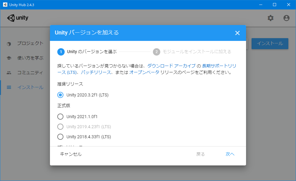 f:id:kagasu:20210330191851p:plain
