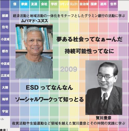 f:id:kagawa100:20090120150631j:image
