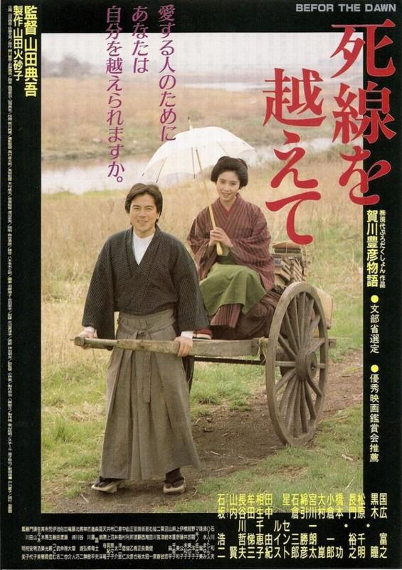 f:id:kagawa100:20090207102520j:image