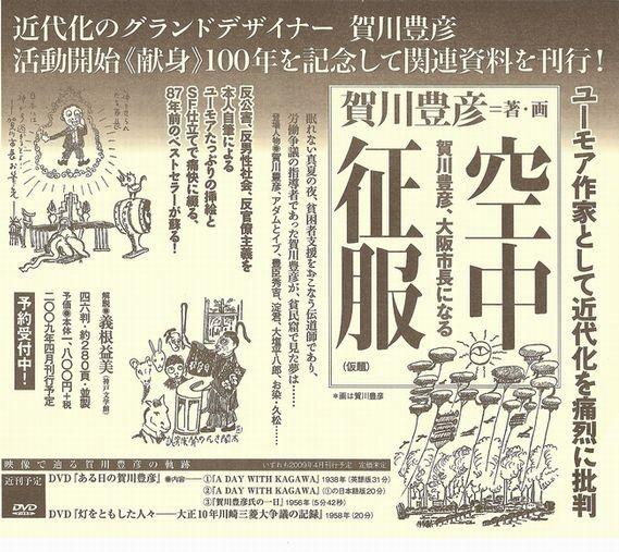 f:id:kagawa100:20090310220246j:image