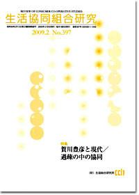 f:id:kagawa100:20090312112726j:image