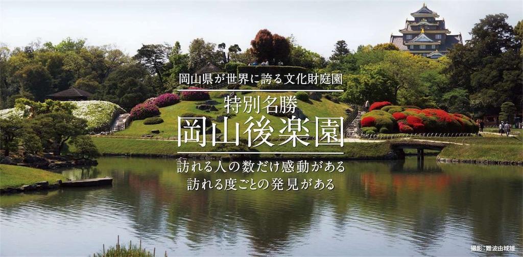 f:id:kagawan26:20180408152822j:image