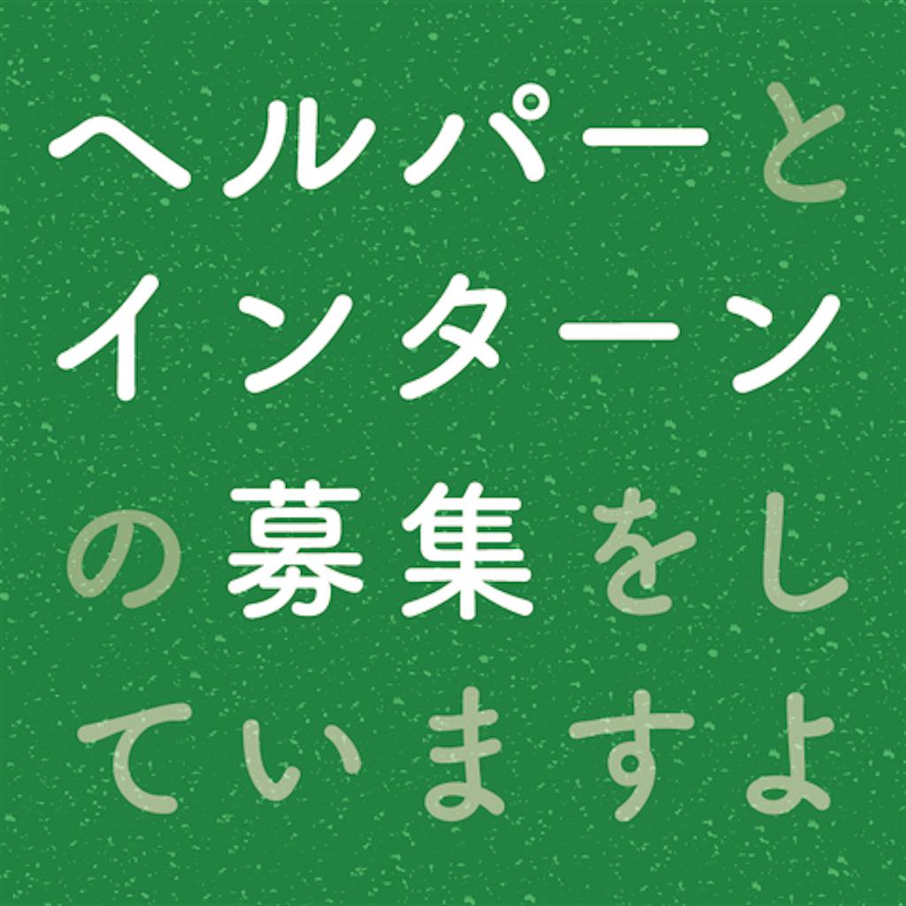 f:id:kagawan26:20180415183719p:image