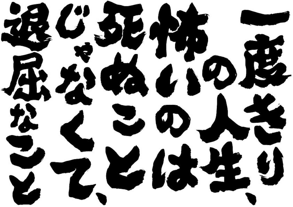 f:id:kagawan26:20180618180311j:image