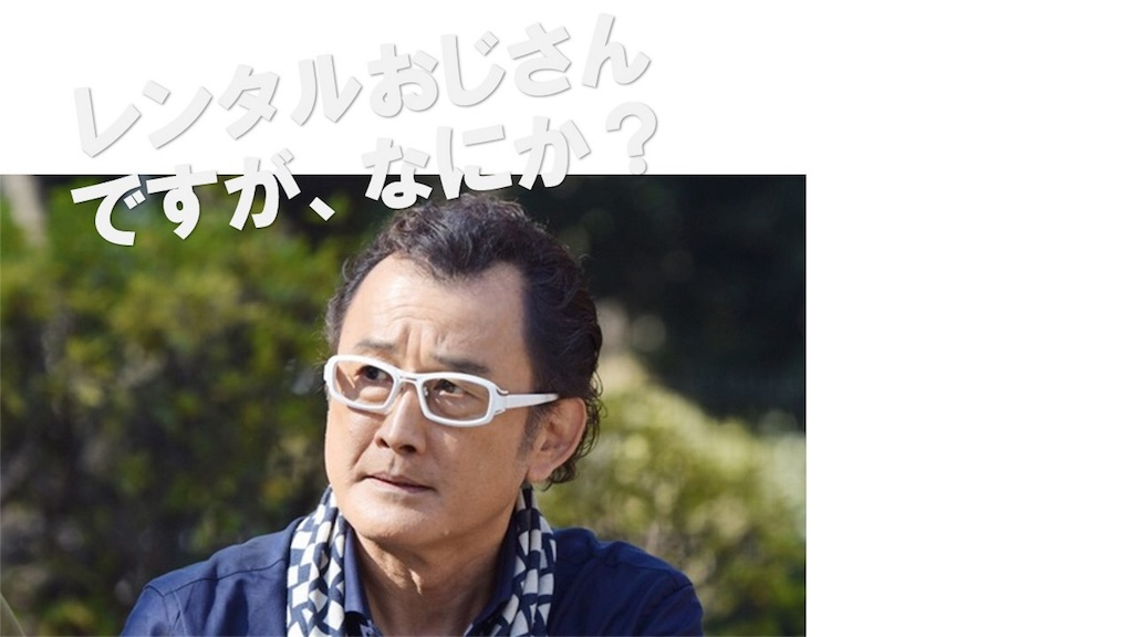 f:id:kagawan26:20180705214758j:image