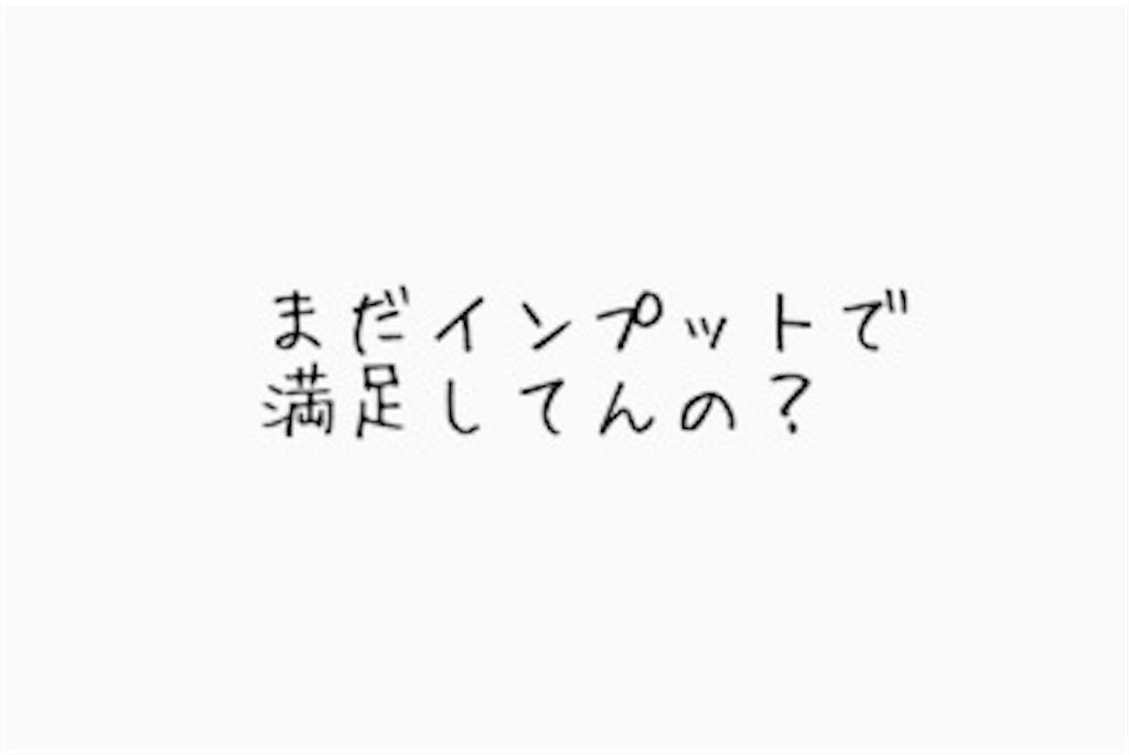 f:id:kagawan26:20180822110306j:image