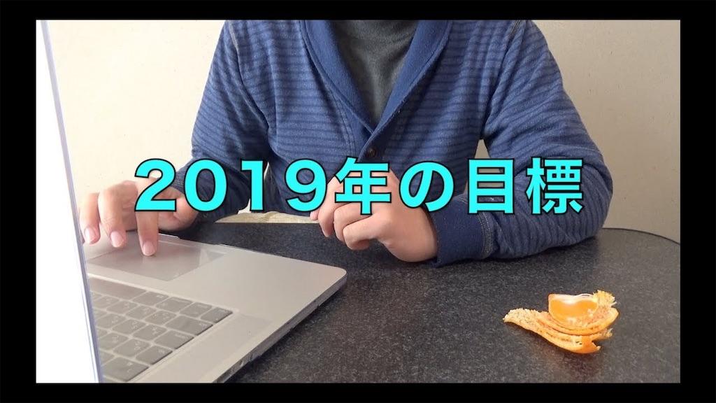 f:id:kagawan26:20190103102621j:image