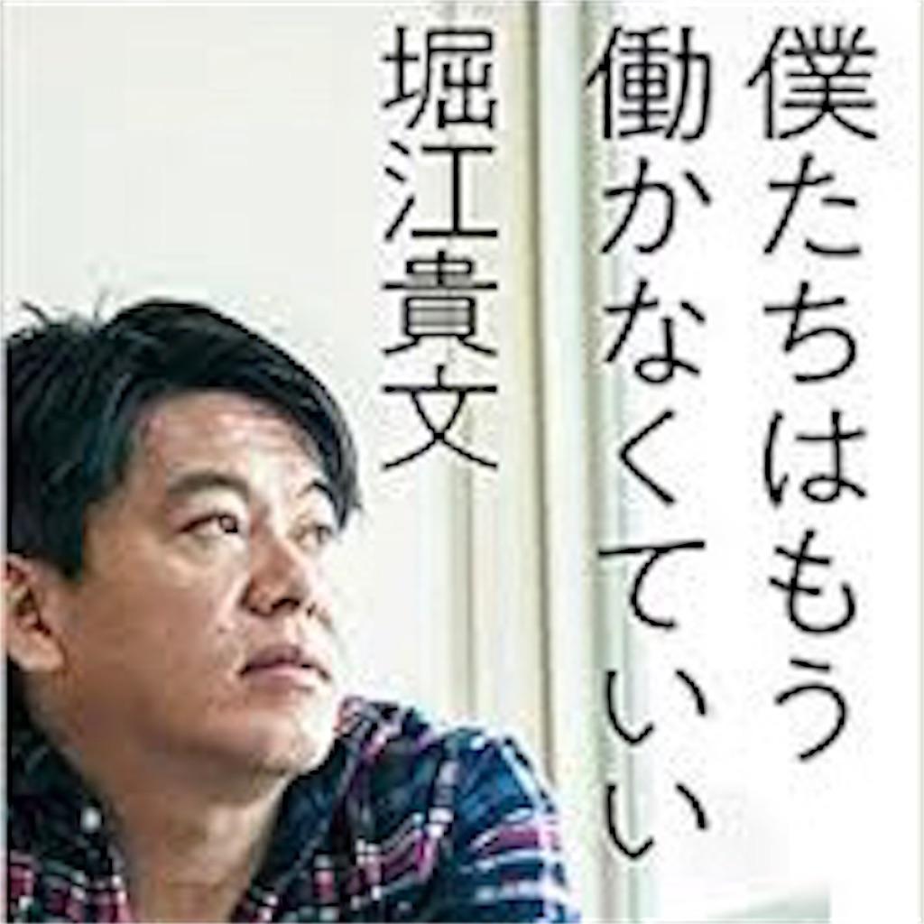 f:id:kagawan26:20190215125058j:image