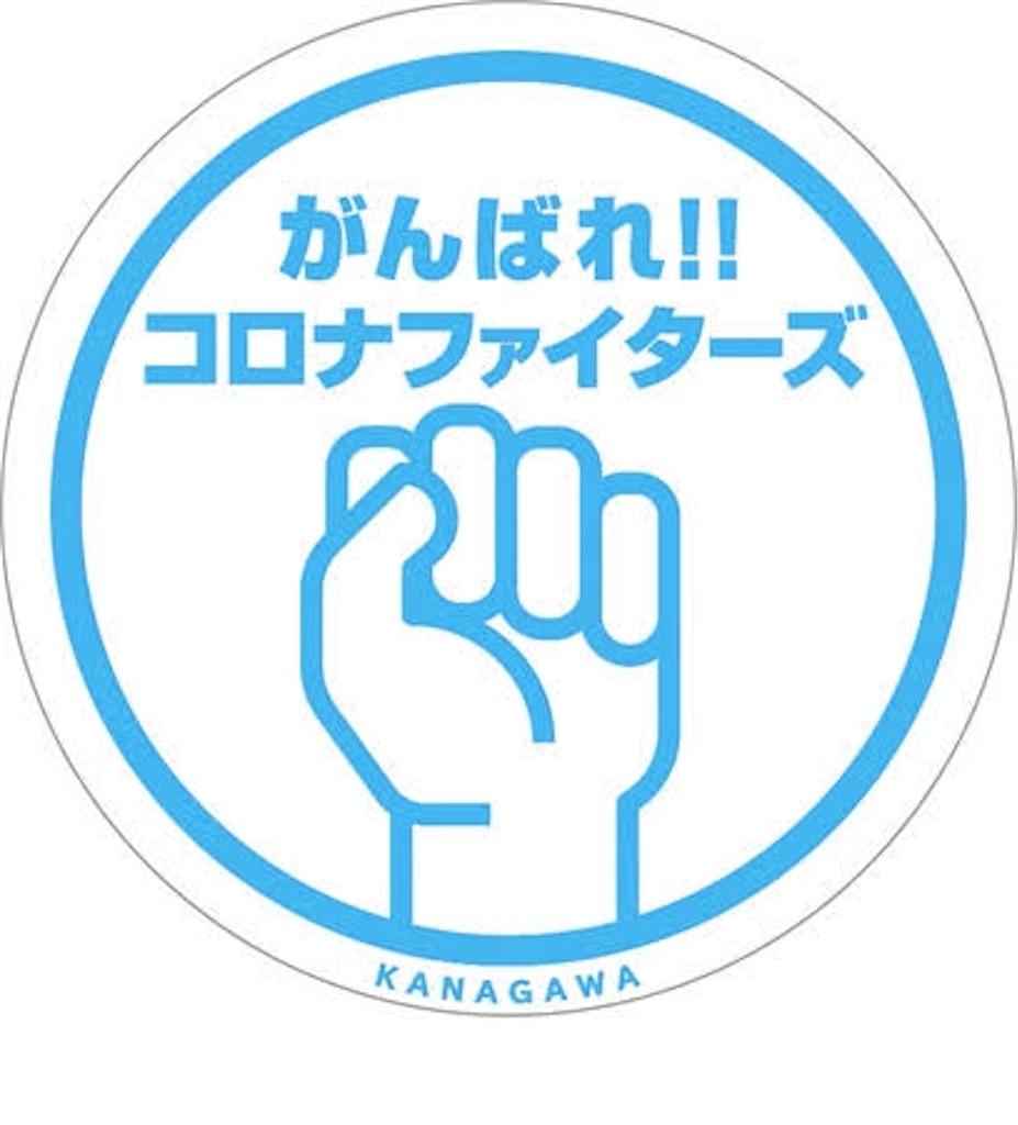 f:id:kagawan26:20200405094748j:image