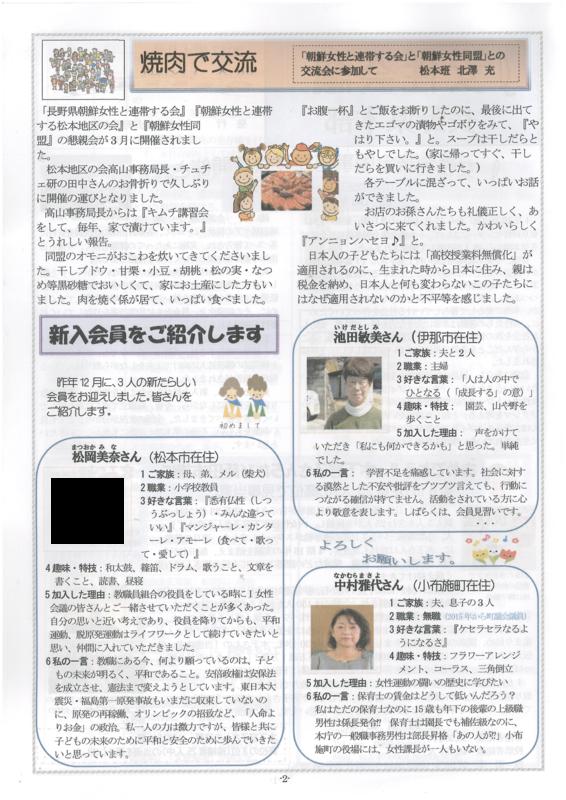 f:id:kagayakikai:20170426110232p:plain