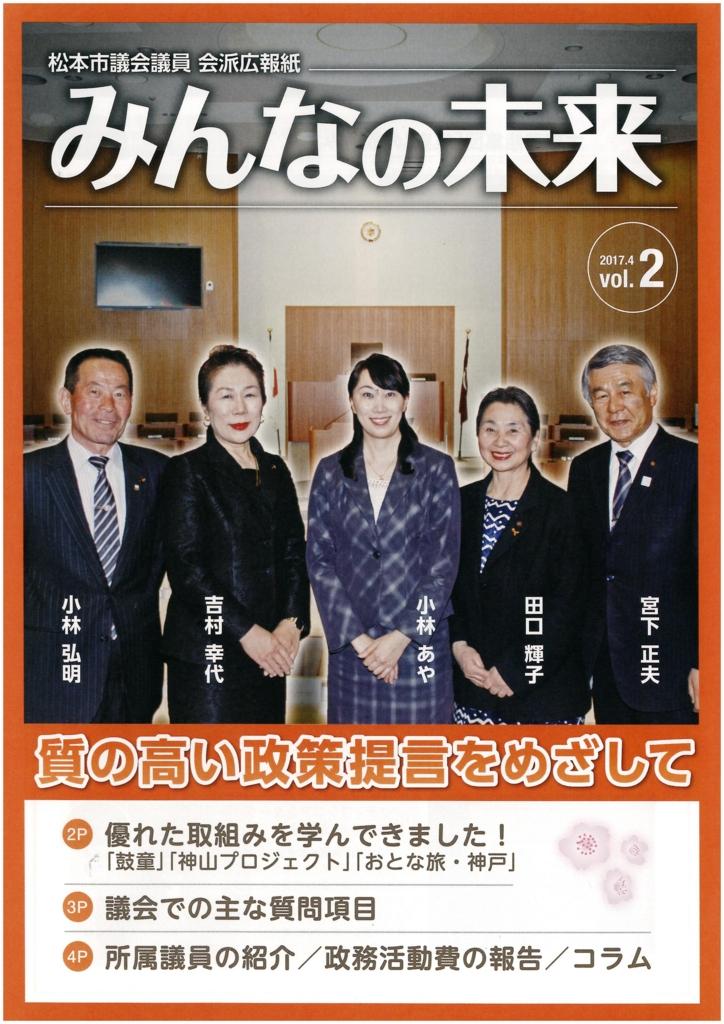 f:id:kagayakikai:20170426111527j:plain