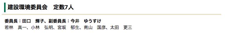 f:id:kagayakikai:20170525090000p:plain