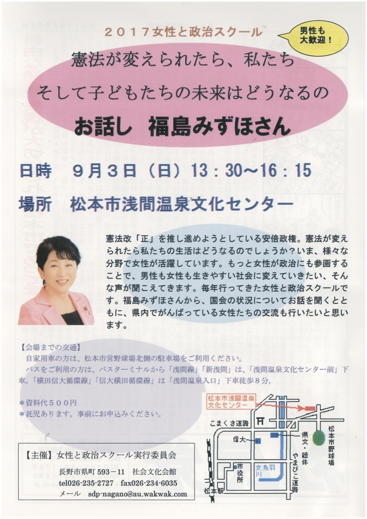 f:id:kagayakikai:20170831223158j:plain