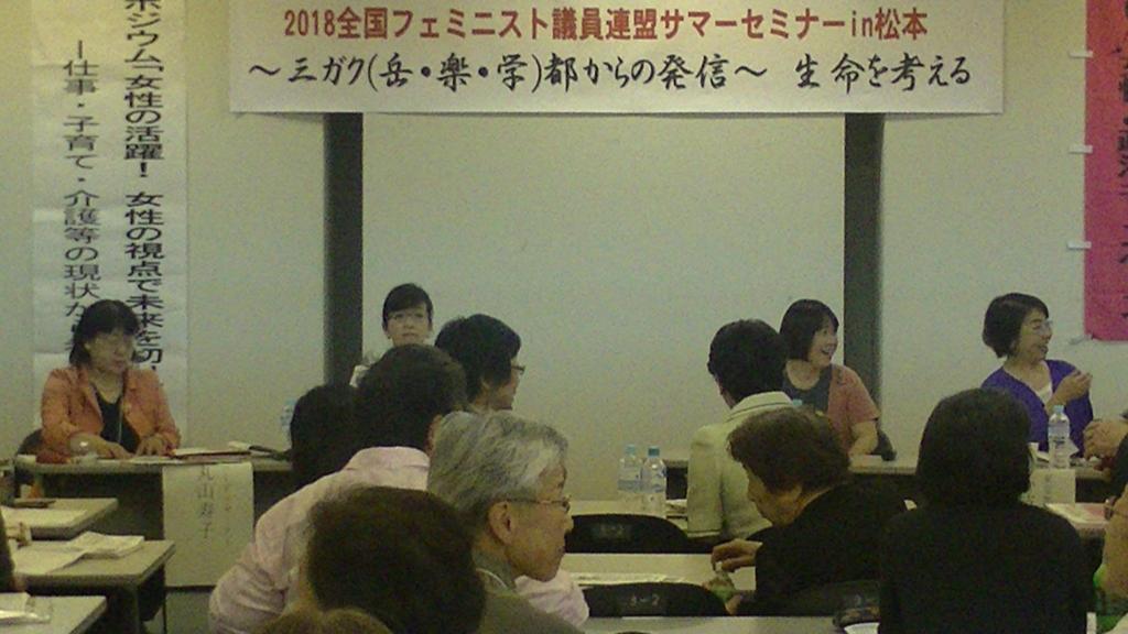 f:id:kagayakikai:20180815175413j:plain
