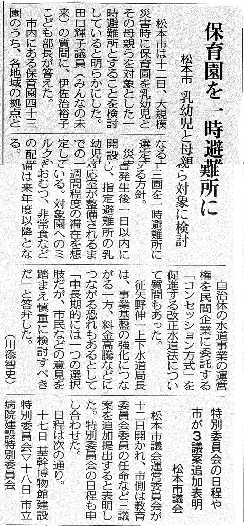f:id:kagayakikai:20181213093459j:plain