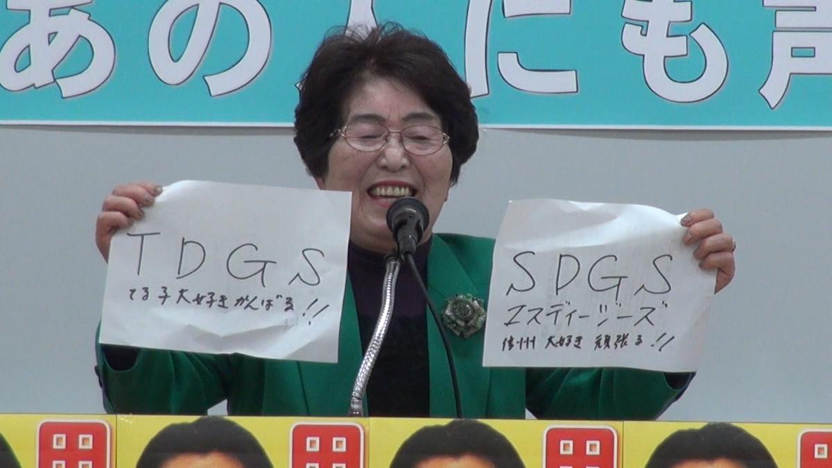 f:id:kagayakikai:20190322111235j:plain