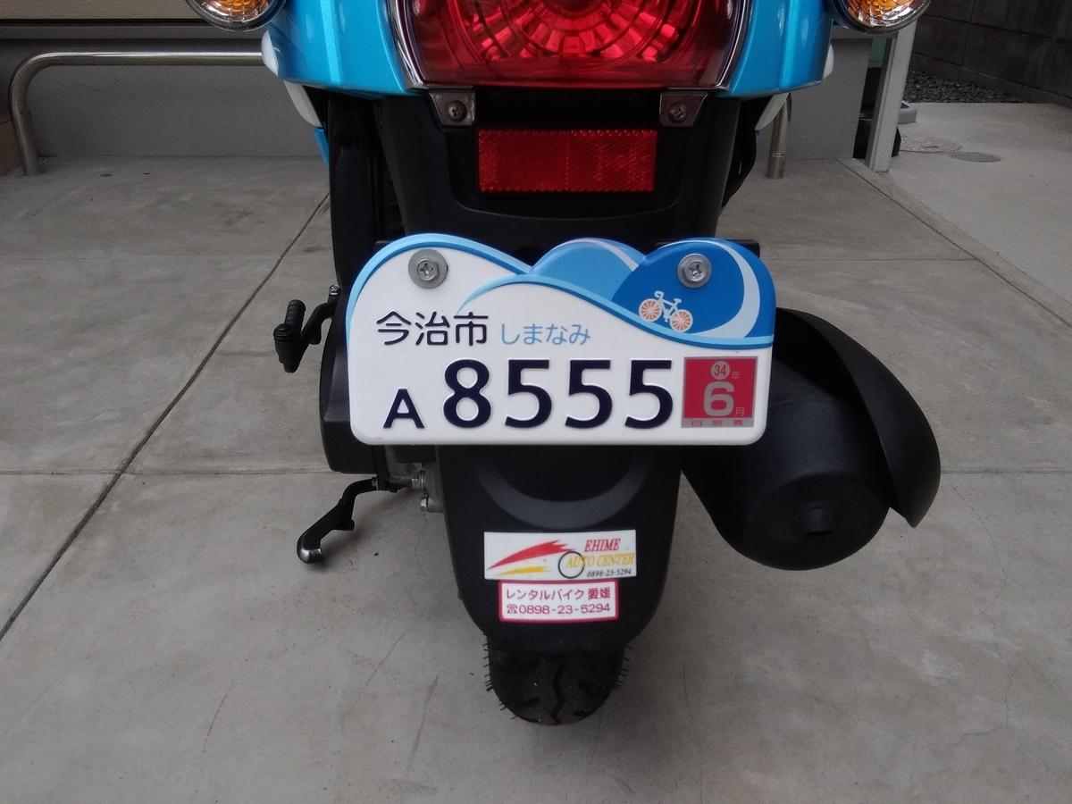 f:id:kagayakinohana:20200109170617j:plain