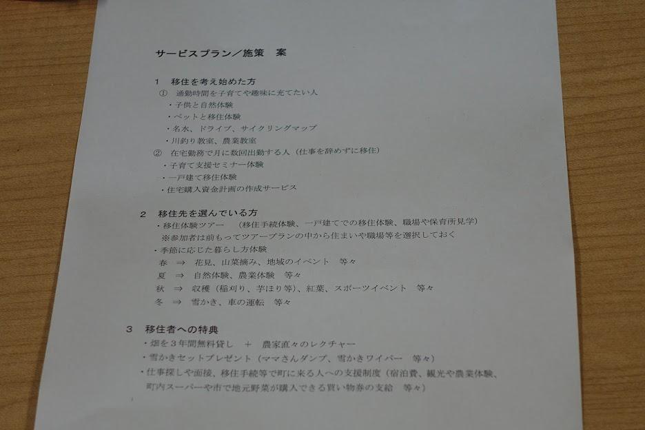 f:id:kagayataku:20160721112543j:plain