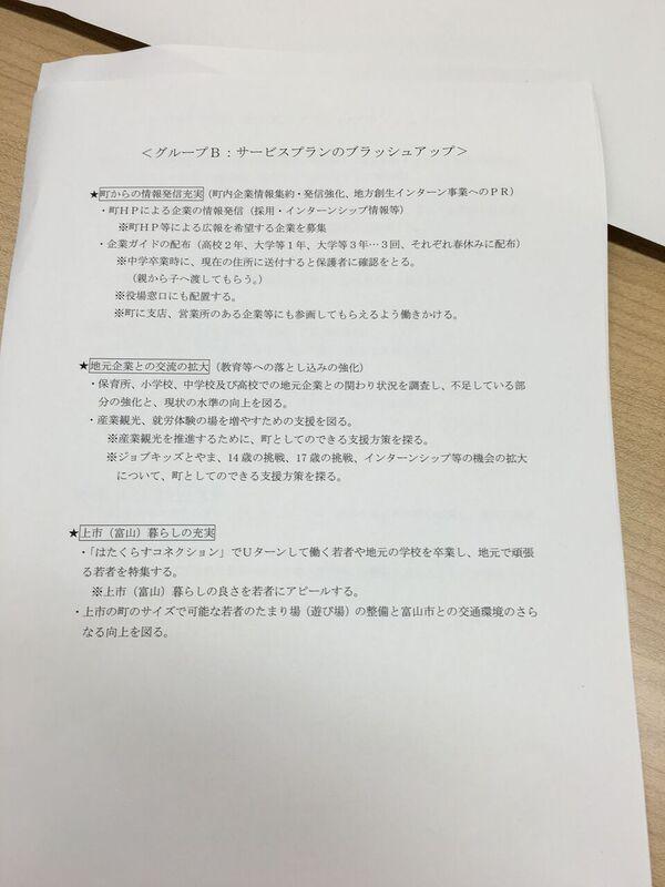 f:id:kagayataku:20160802210147j:plain