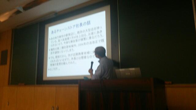 f:id:kagayataku:20160928212707j:image