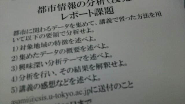 f:id:kagayataku:20160929201109j:image