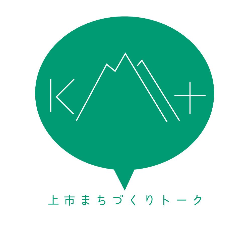 f:id:kagayataku:20170817100427j:plain