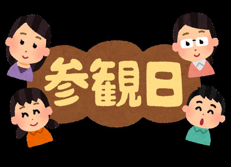 f:id:kage-tora-sama:20190625162425p:plain